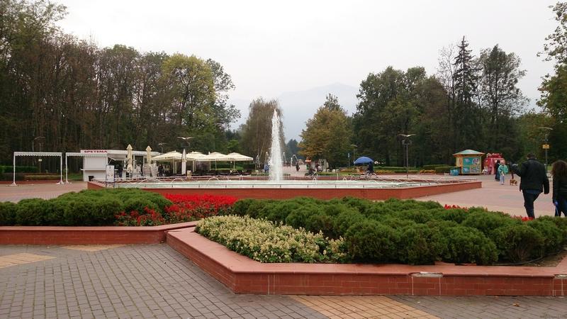 Yuzhen Parkı