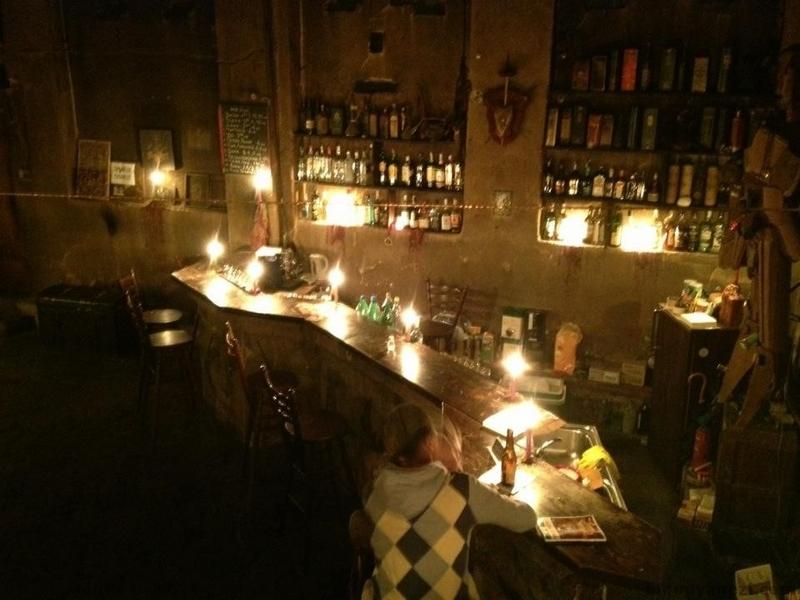 Hambara Bar